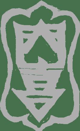 門喜窯のロゴ