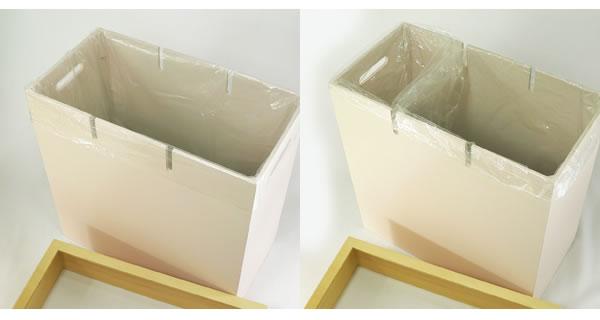 用途に合わせて箱内スペースを自由に