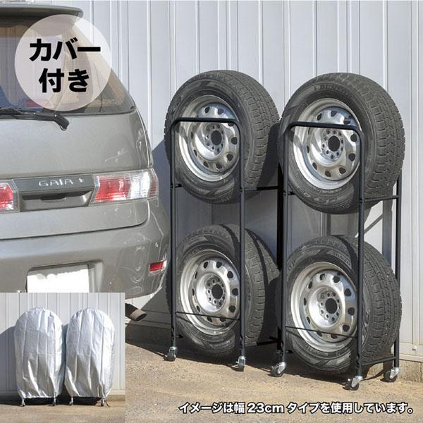 薄型タイヤラック2個組