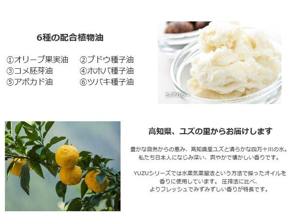 6種の配合植物油