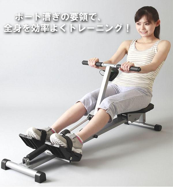 全身の筋肉を使用
