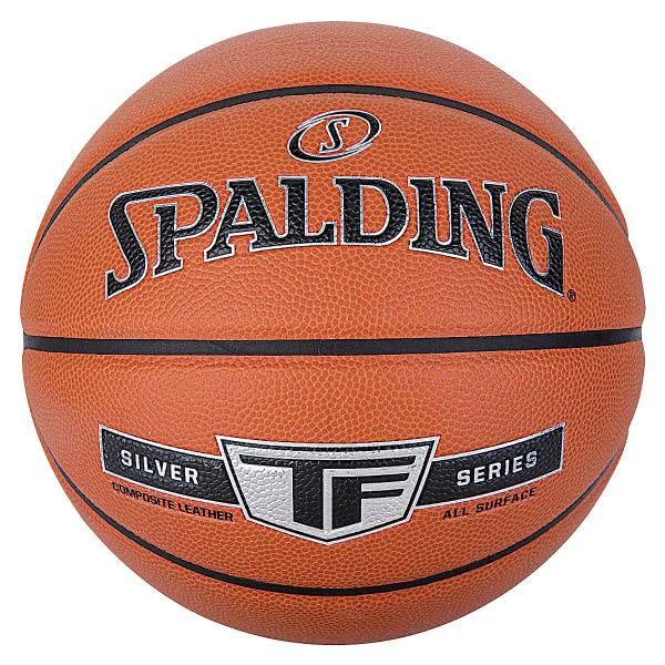 スポルディング バスケットボール 5号 シルバー TF ブラウン