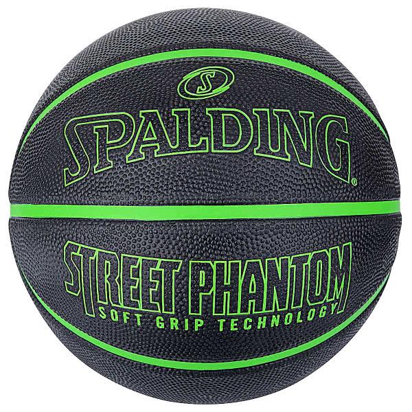 スポルディング バスケットボール 7号 ストリートファントム ブラック グリーン