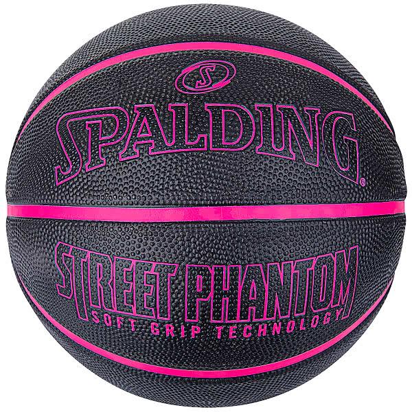 バスケットボール 6号 ストリートファントム ブラック ピンク