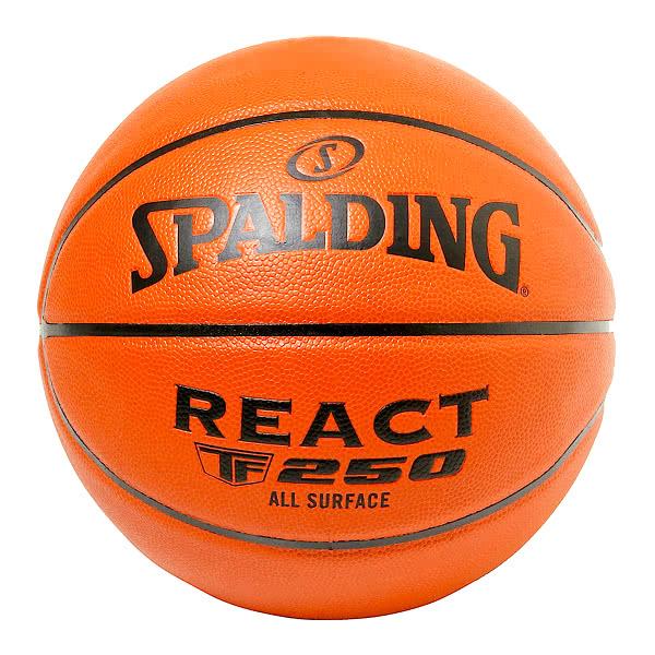 スポルディング バスケットボール 5号 リアクト TF-250