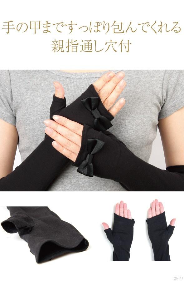 手の甲まですっぽり包んでくれる親指通し穴付