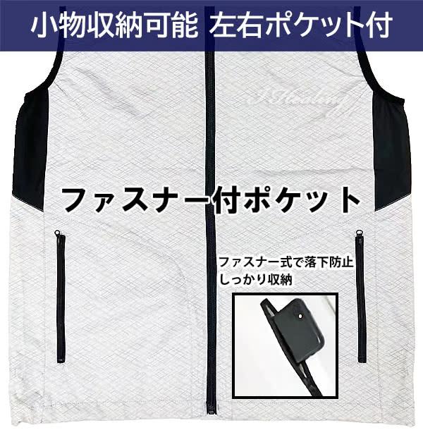 2021空調ベスト ホワイト ファスナー付ポケット