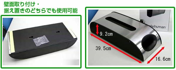simplehumanバッグホルダーの商品イメージ画像
