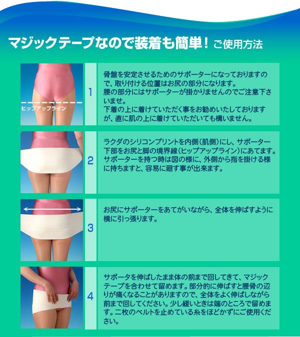 ラクダーネDX商品説明4