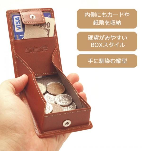 内側にもカードや紙幣を収納