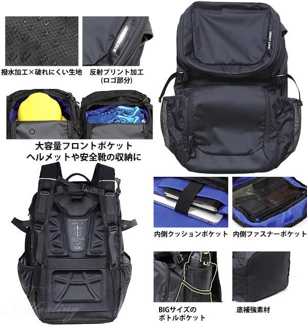 現場作業用バッグ