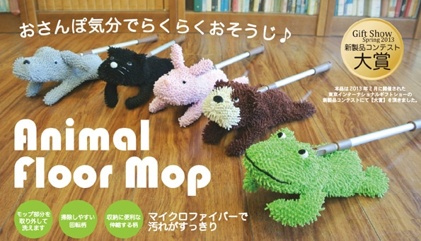 Animal Floor Mop