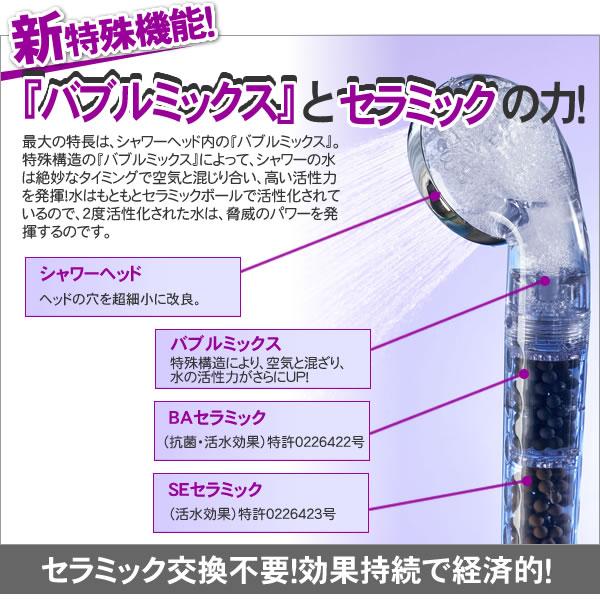 フリオンFRION バブルミックスの力