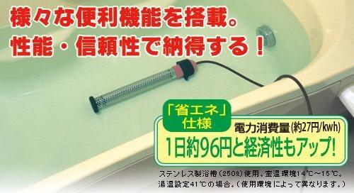 湯沸かし太郎 SCH-901の商品説明3