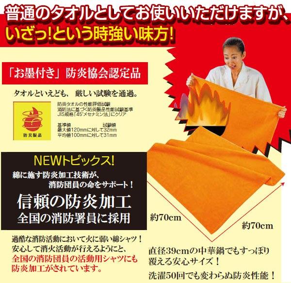 普通のタオルとしてもお使い頂けます。