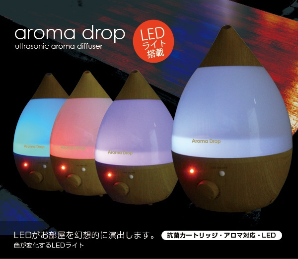 LEDライト搭載・色が変化するイメージ画像。