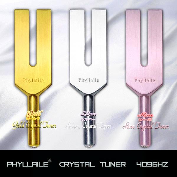 フィレールのクリスタルチューナー3種商品画像