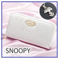 スヌーピー財布