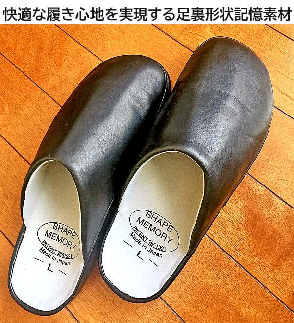 快適な履き心地を実現する足裏形状記憶素材ドクターシューズ黒
