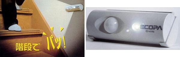 白色高輝度LEDを使用