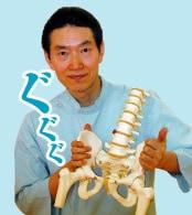 福辻鋭記先生