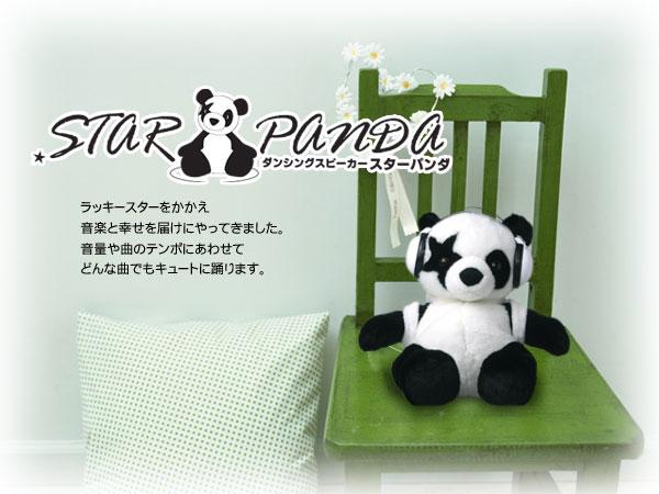 STAR PANDA