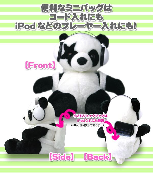 便利なミニバッグはコード・iPod・携帯プレイヤー入れになります。