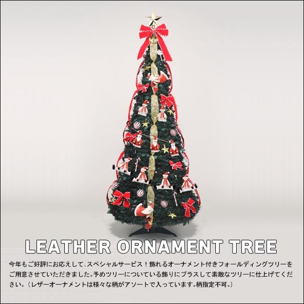 折りたたみクリスマスツリー