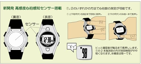 エフラン ハートメーター:心拍計測機能付きリストウォッチ 高感度心拍感知センサー搭載