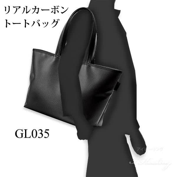 人物モデルGL035