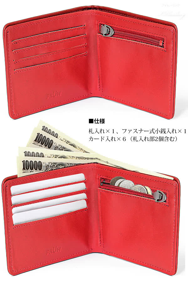 スマートウォレット財布 GL033 BKRD 仕様スペック