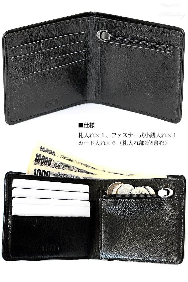 スマートウォレット財布 GL033 BKBK 仕様スペック