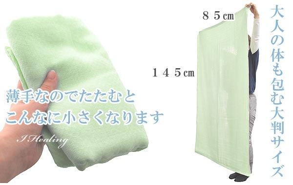 大きいタオルなのに軽い