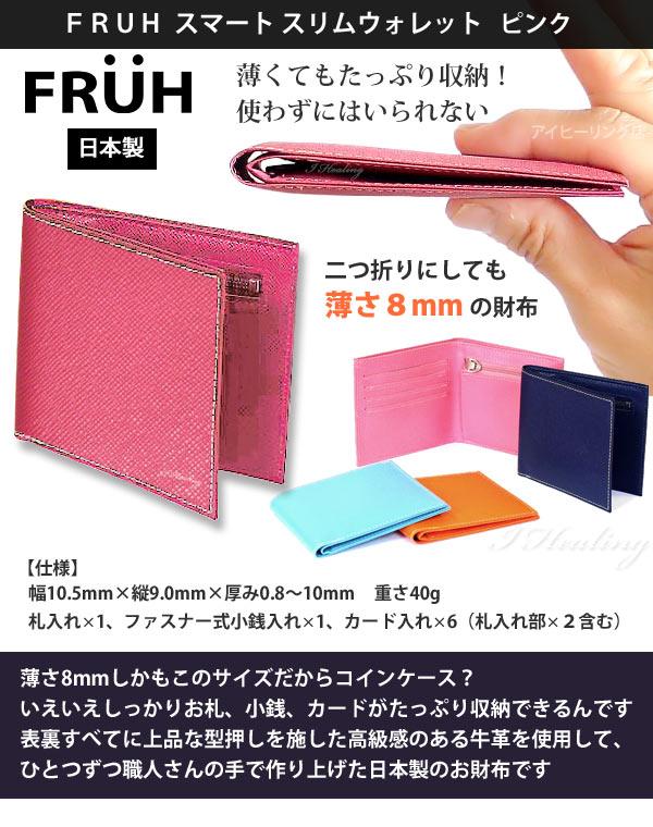 スマート スリムウォレット二つ折り財布ピンク