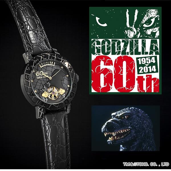 ゴジラ腕時計