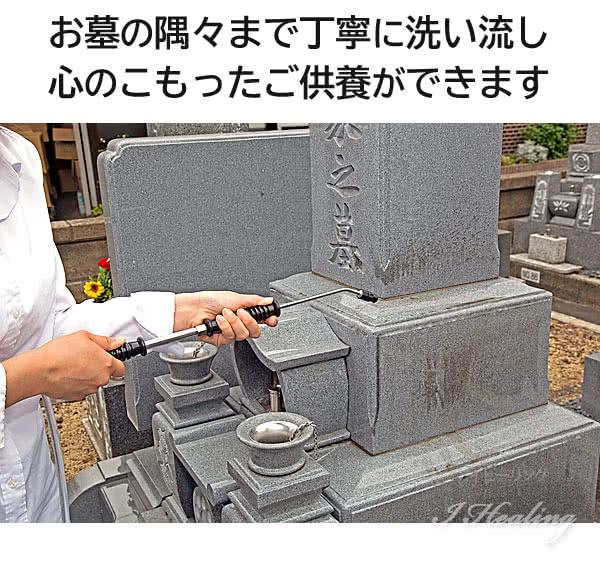 お墓の隅々まで丁寧に洗い流し