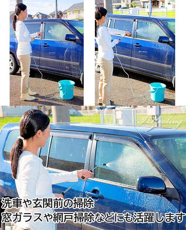 水で洗車や窓ガラス掃除
