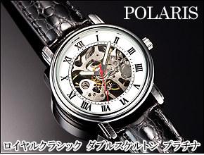 クラシックプラチナ手巻き腕時計