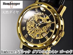 ゴールド手巻き腕時計