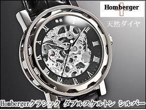 シルバー手巻き腕時計
