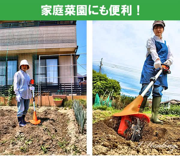 家庭菜園 土を女性でも耕せる