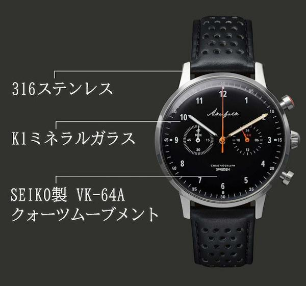 オーカーフォーク クロノグラフ腕時計の機能