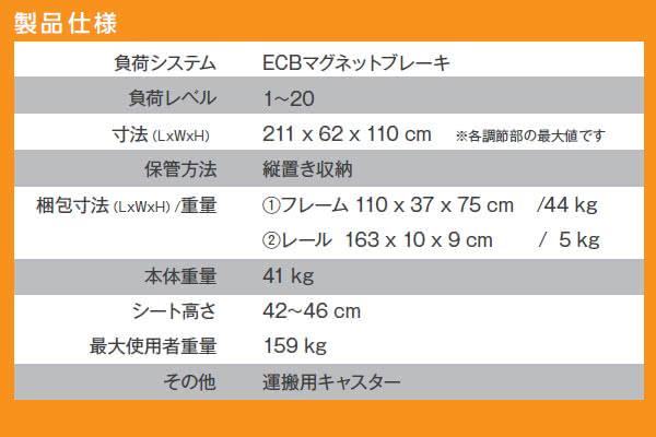 OXFORD6の製品仕様表