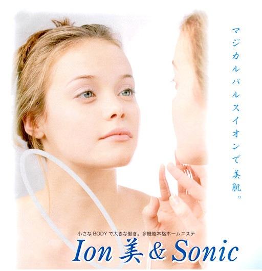 Ion美&Sonic