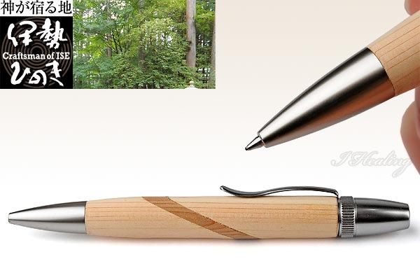 神聖な筆記具