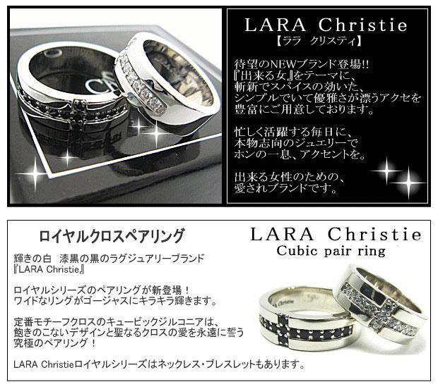 LARA Christie