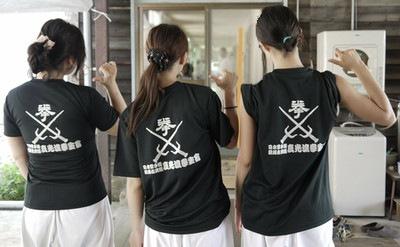 3人の女性空手家の画像