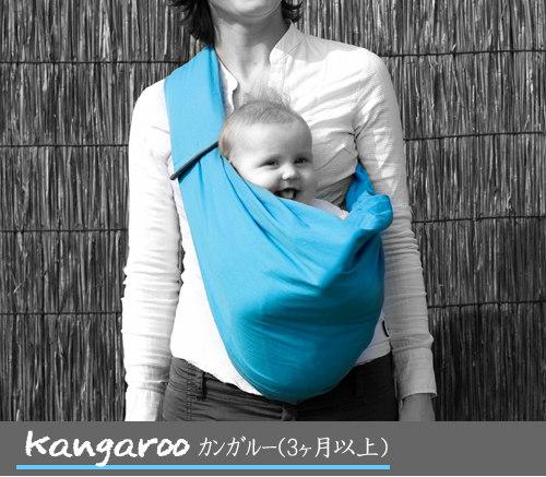 赤ちゃんの背中が大人の腹部側に向くように