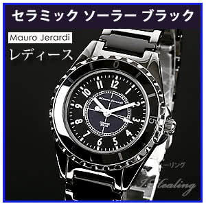 セラミック ソーラー腕時計 MJ042-1