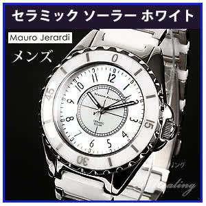 セラミック ソーラー腕時計 MJ041-2